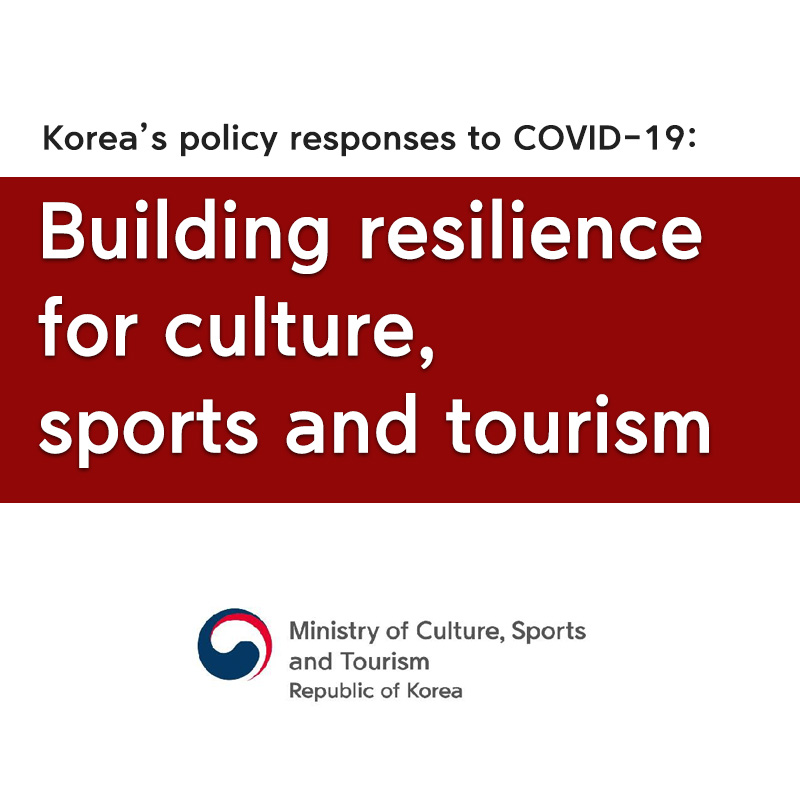 Koreas policy responses to COVID-19: