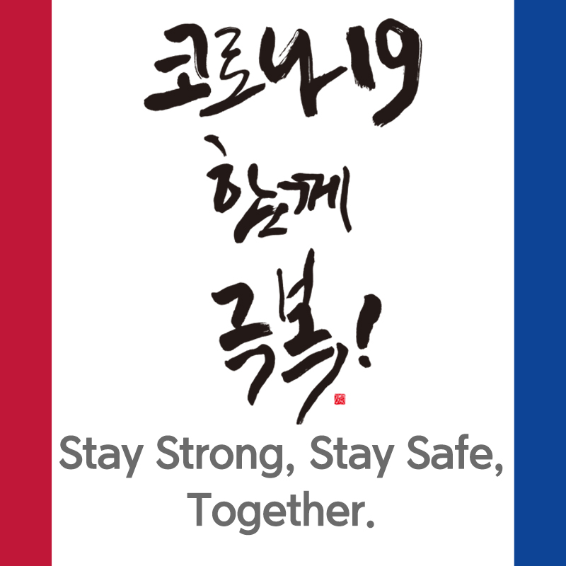 Stay Strong, Stay Safe, Together