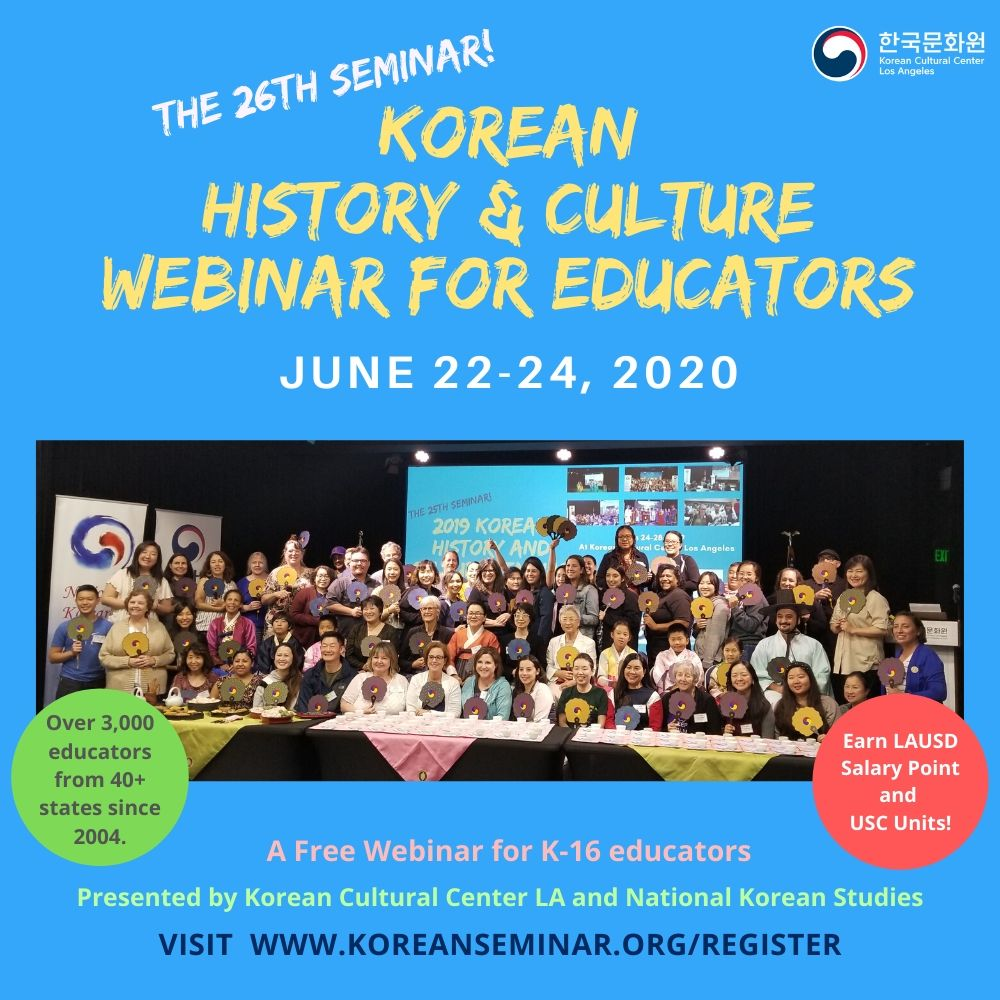 2020 Korean History & Culture  Webinar for American Educators