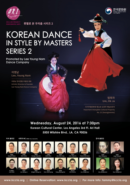 ARI PROJECT 2016: KOREAN DANCE IN STYLE BY MASTERS SERIES 2