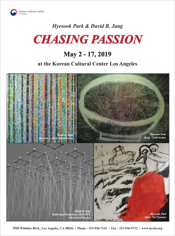 Special Exhibition: Chasing Passion