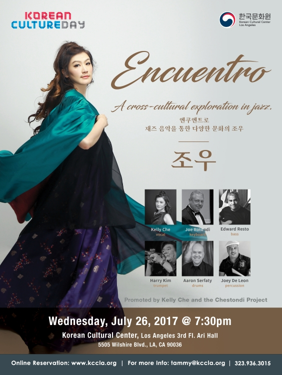 Korean Culture Day, Encuentro: A cross-cultural exploration in jazz
