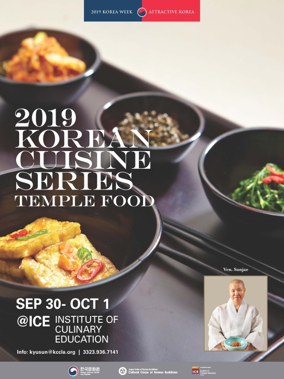 Korean cuisine series: Temple Food