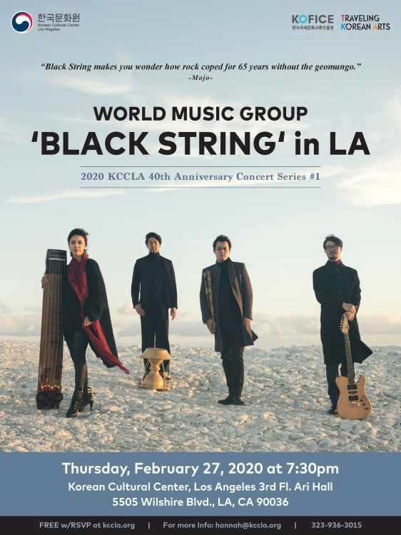 "2020 KCCLA 40th Anniversary Concert Series 1 : World Music group ""Black String"" in LA"