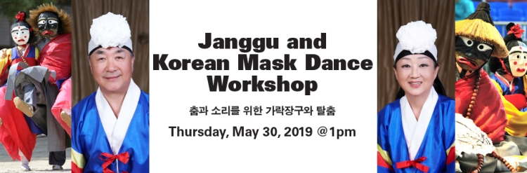 Traditional Korean Cultural Heritage Workshop: Janggu and Korean Mask Dance