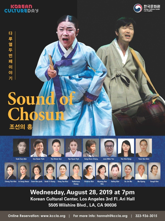 Korean Culture Day : Performing Arts 'Sound of Chosun'
