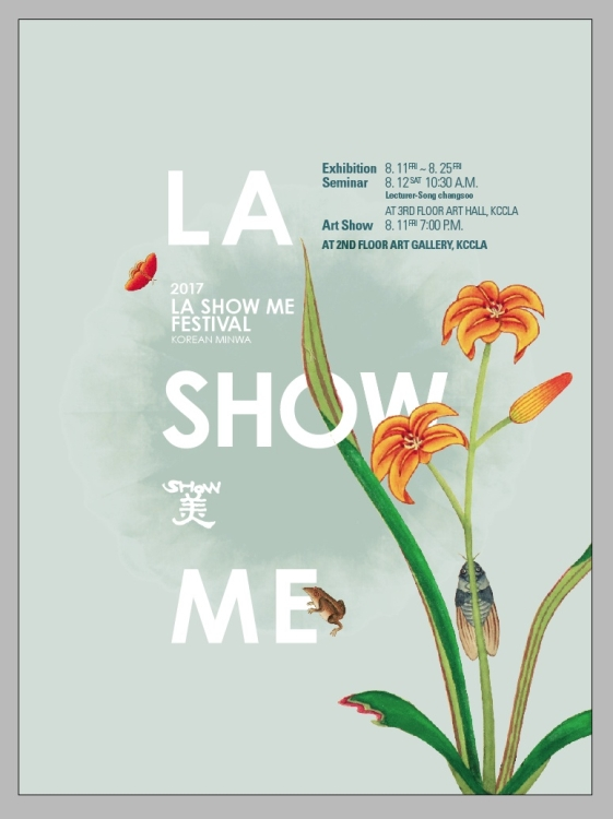 Korean Folk Painting: 2017 LA Show Me