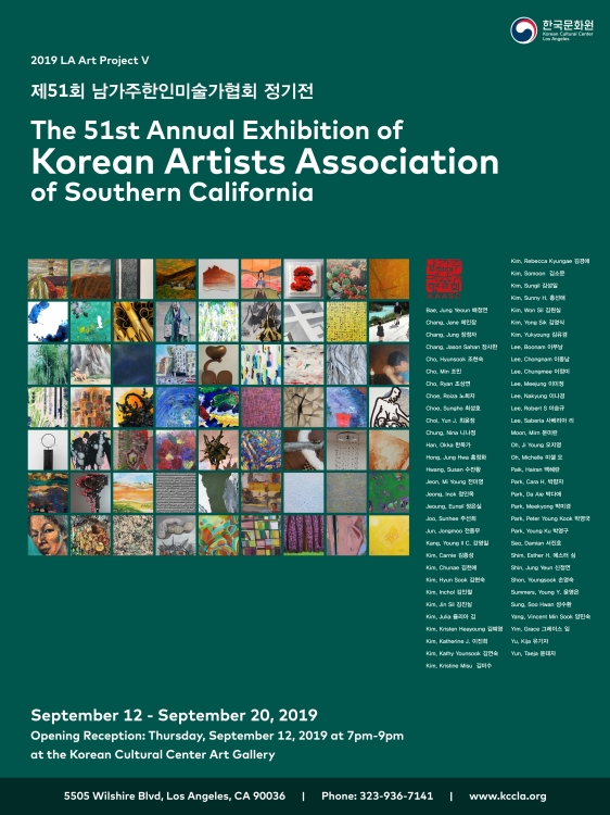 The 51st Annual Exhibition of Korean Artists Association of So. CA