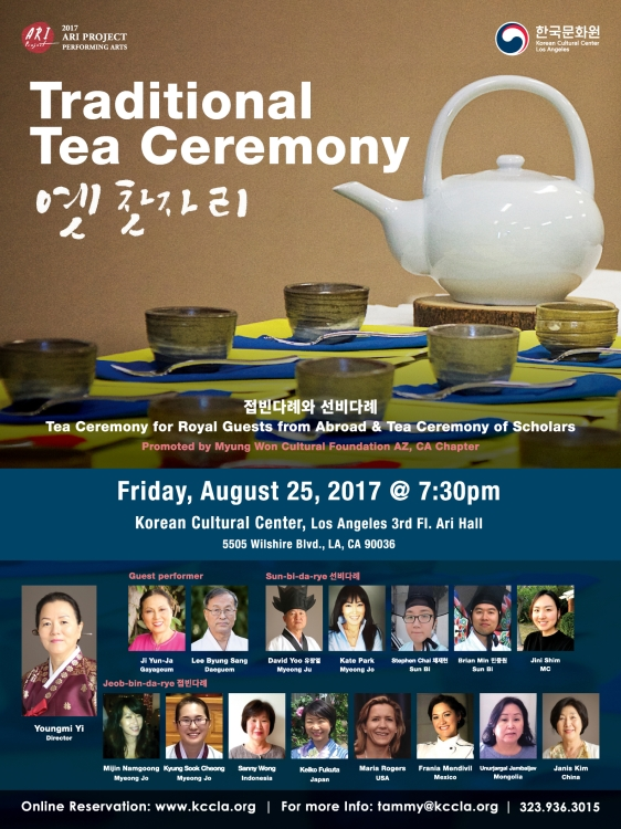 2017 ARI PROJECT: Korean Traditional Tea Ceremony