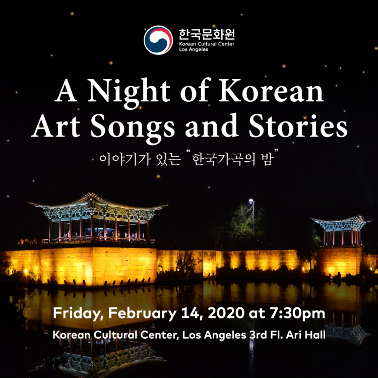 2020 ARI PROJECT: A Night of Korean Art Songs and Stories