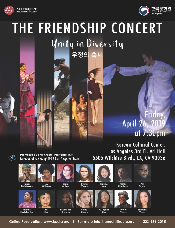 The Friendship Concert