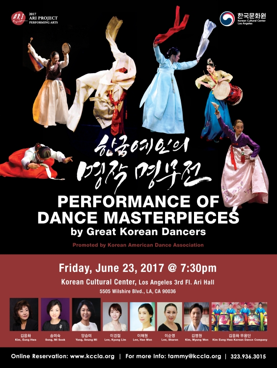 ARI PROJECT 2017: Performance of Dance Masterpieces by Great Korean Dancers
