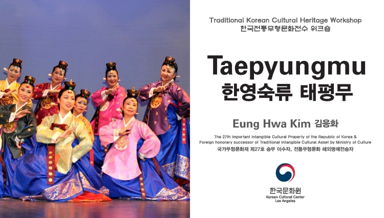 Traditional Korean Cultural Heritage Workshop: Taepyungmu