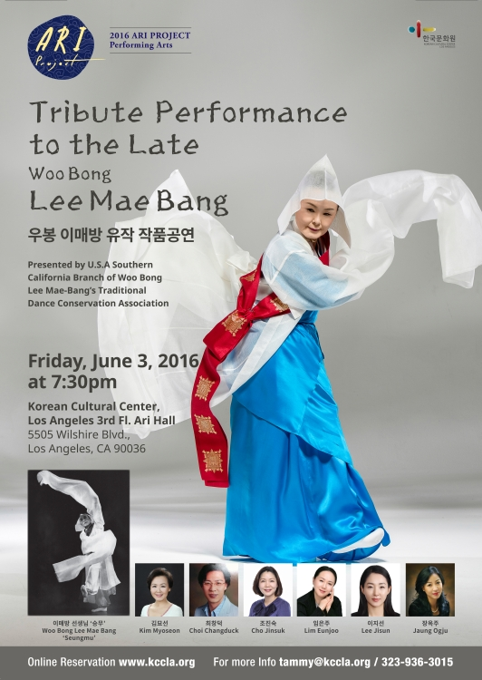 2016 ARI PROJECT: Tribute Performance to the Late Woo Bong Lee Mae Bang