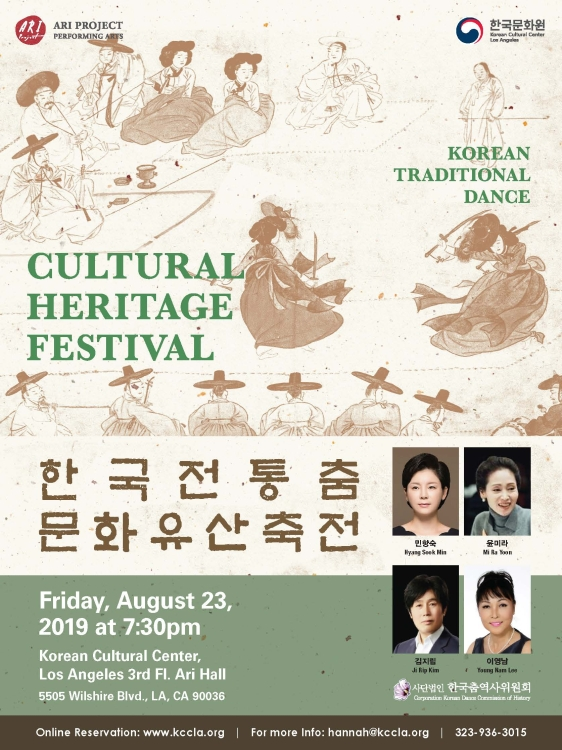 2019 ARI PROJECT: Korean Traditional Dance! Cultural Heritage Festival
