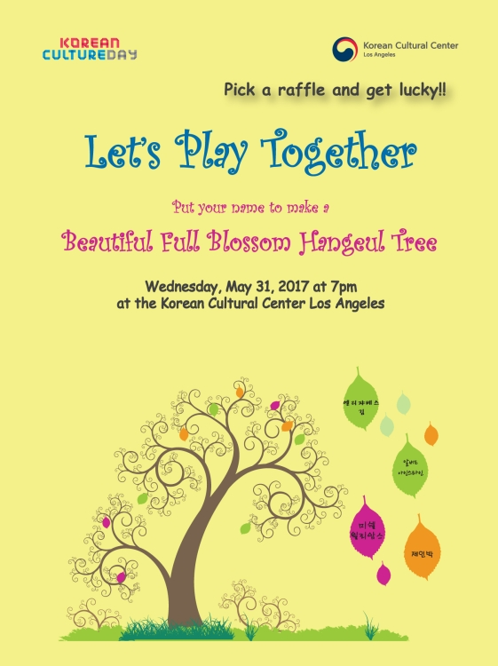 Let's Play Together!: Full Hangeul blossom tree(Korean CUlture Day)