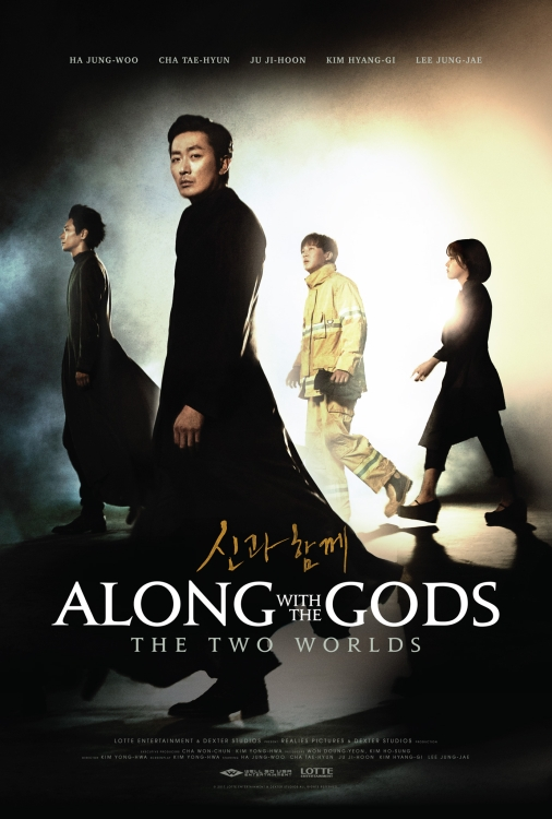 Korean Movie Night:Along With the Gods: The Two Worlds