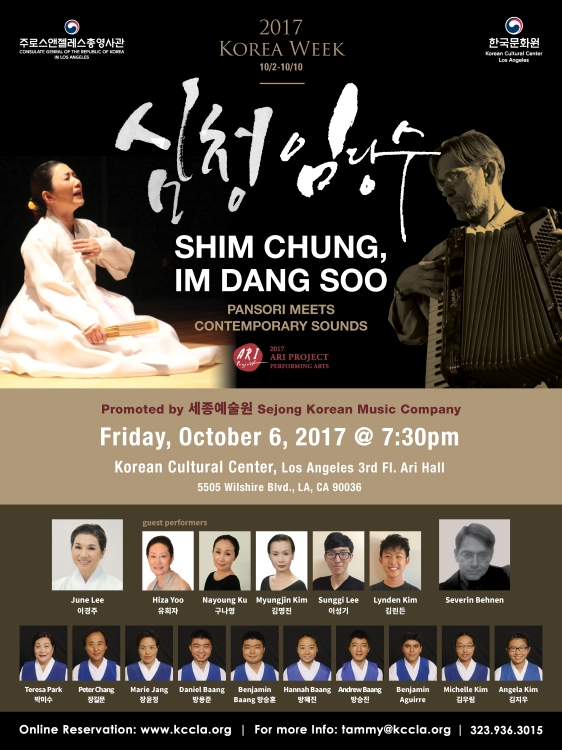 2017 ARI PROJECT: Shim Chung, Im Dang Soo - Pansori meets Contemporary Sounds