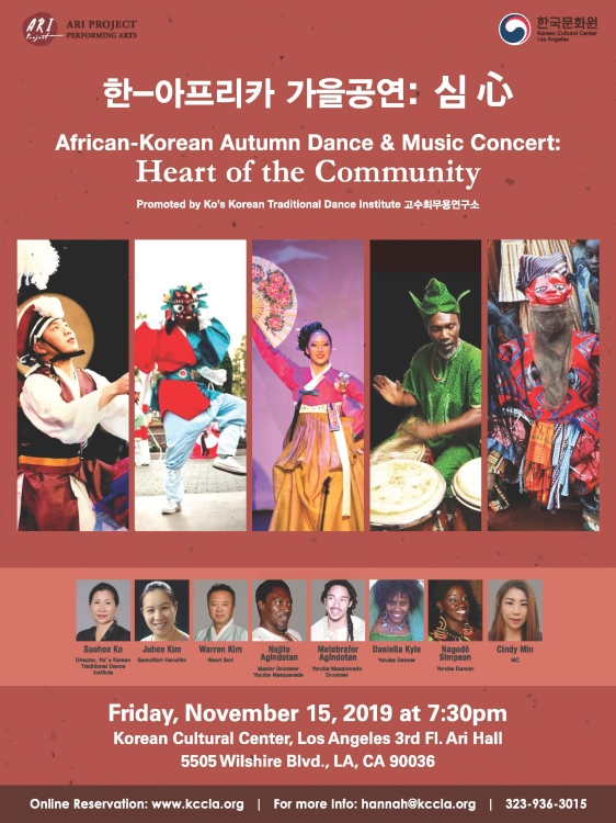 2019 ARI PROJECT: African-Korean Autumn Dance & Music Concert: Heart of the Community