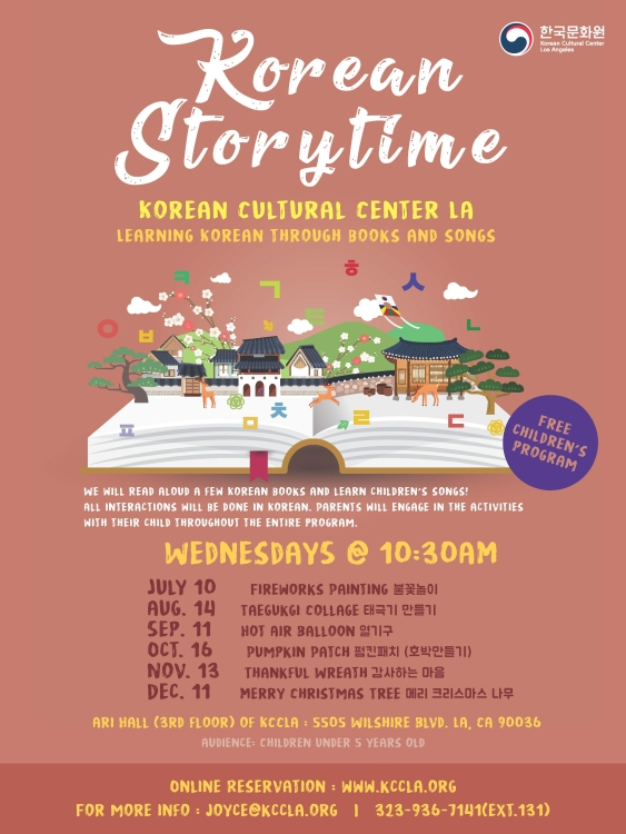 Korean Storytime (Ari Hall)