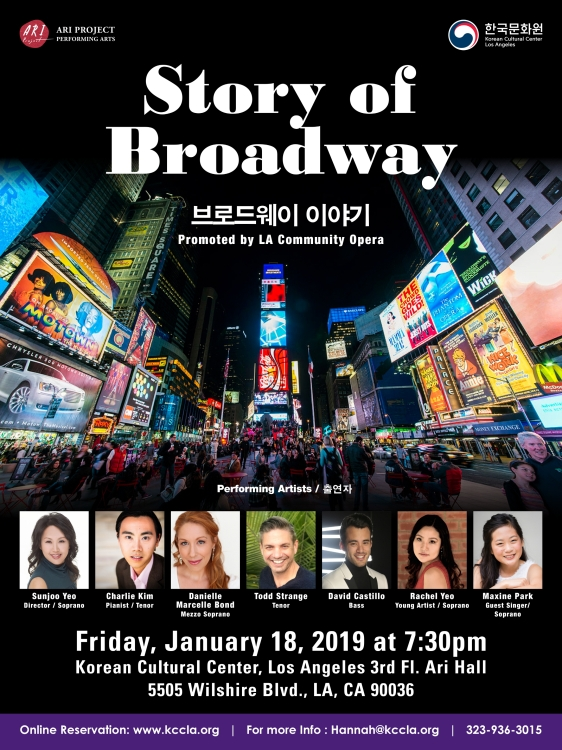 ARI PROJECT: Story of Broadway