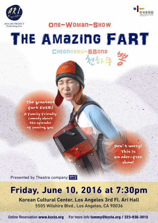 2016 ARI PROJECT: 'The Amazing Fart' A Family Friendly Comedy