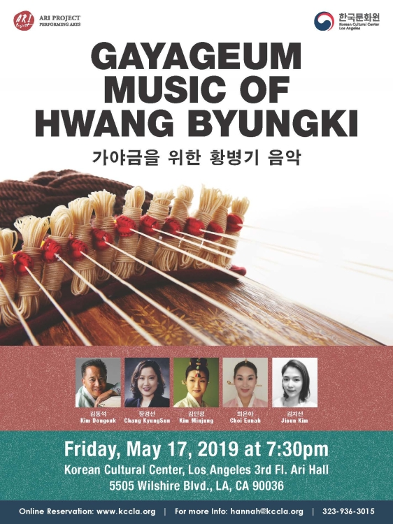 2019 ARI PROJECT: Gayageum music of Hwang Byungki