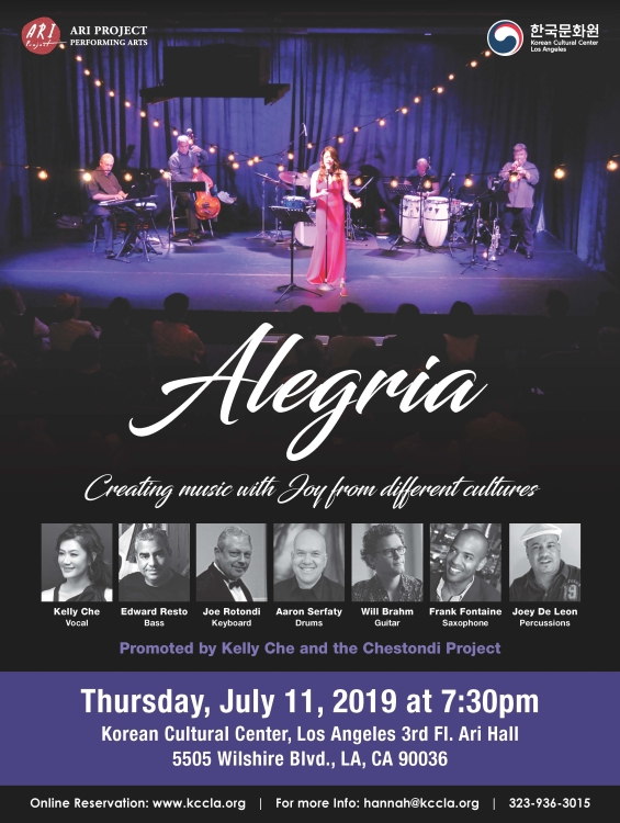 2019 ARI PROJECT: Alegria: Creating music with joy from different cultures