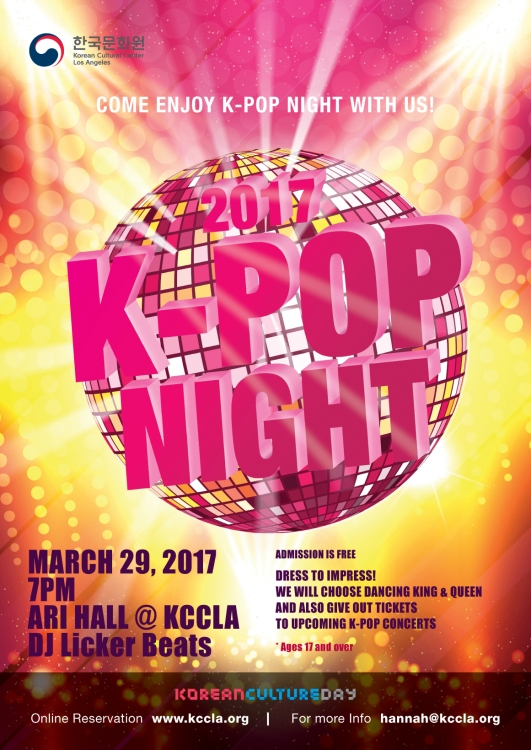 2017 K-POP Night!