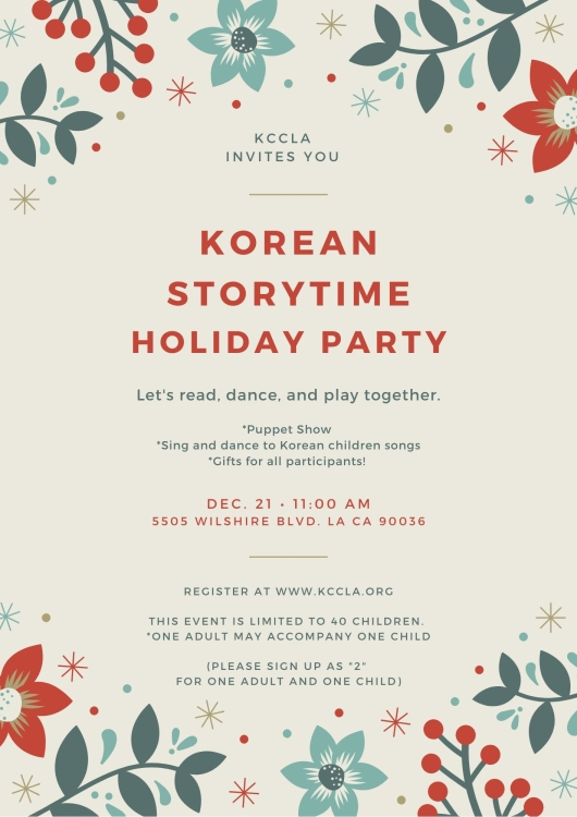 Korean Storytime Holiday Party