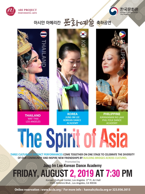 2019 ARI PROJECT: 'The Spirit of Asia'