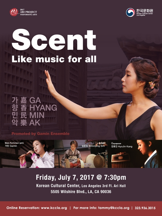 2017 ARI PROJECT: GA HYANG MIN AK (scent- like music for all)