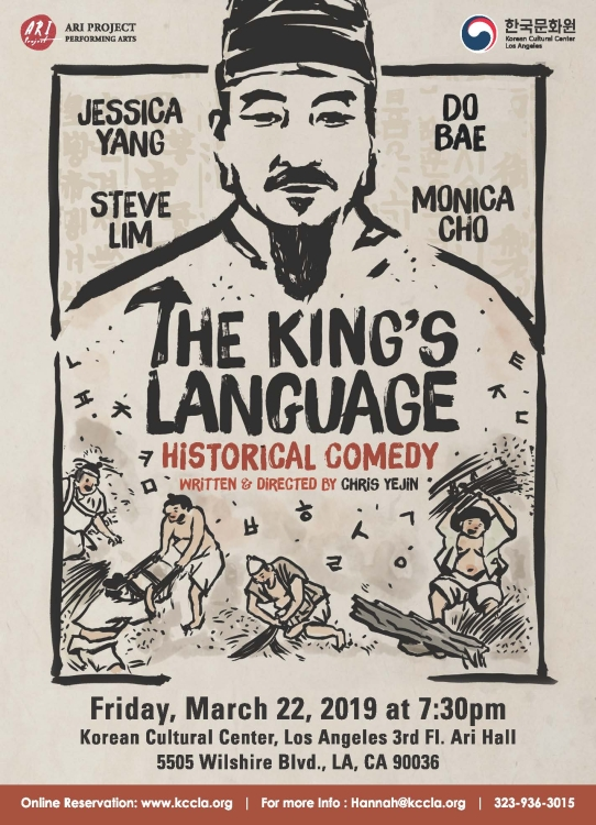 Historical Comedy : The King's Language
