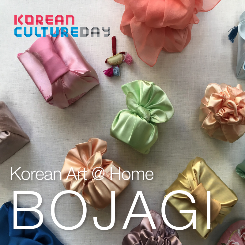 2020 Korean Culture Day: Korean Art @ Home BOJAGI