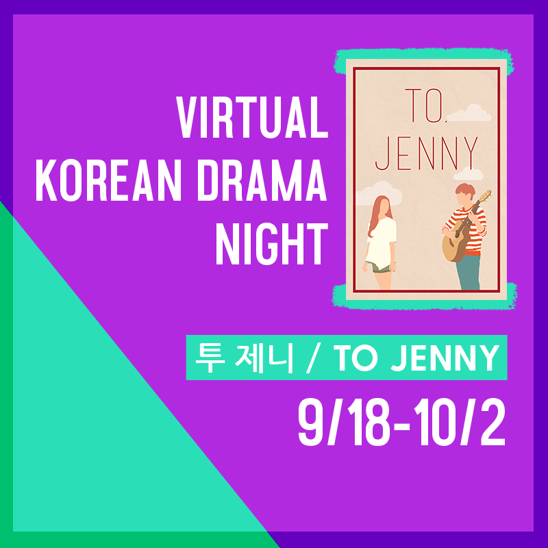 Virtual Korean Drama Night : To Jenny