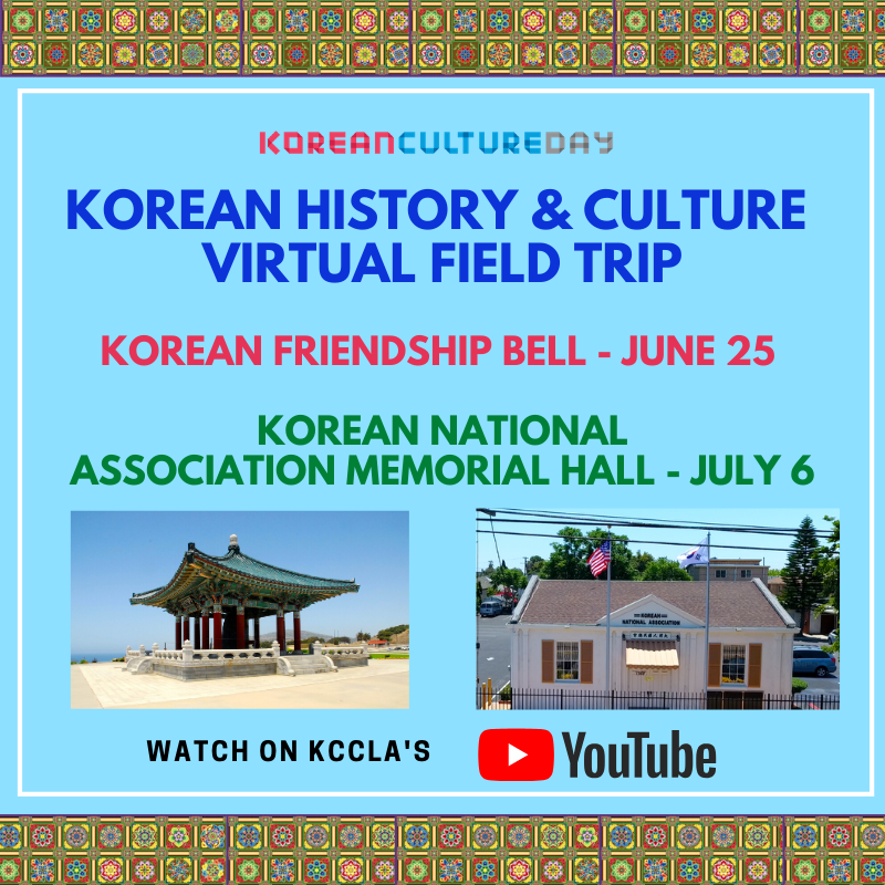 Korean Culture Day:  Korean History &Culture Virtual Field Trip