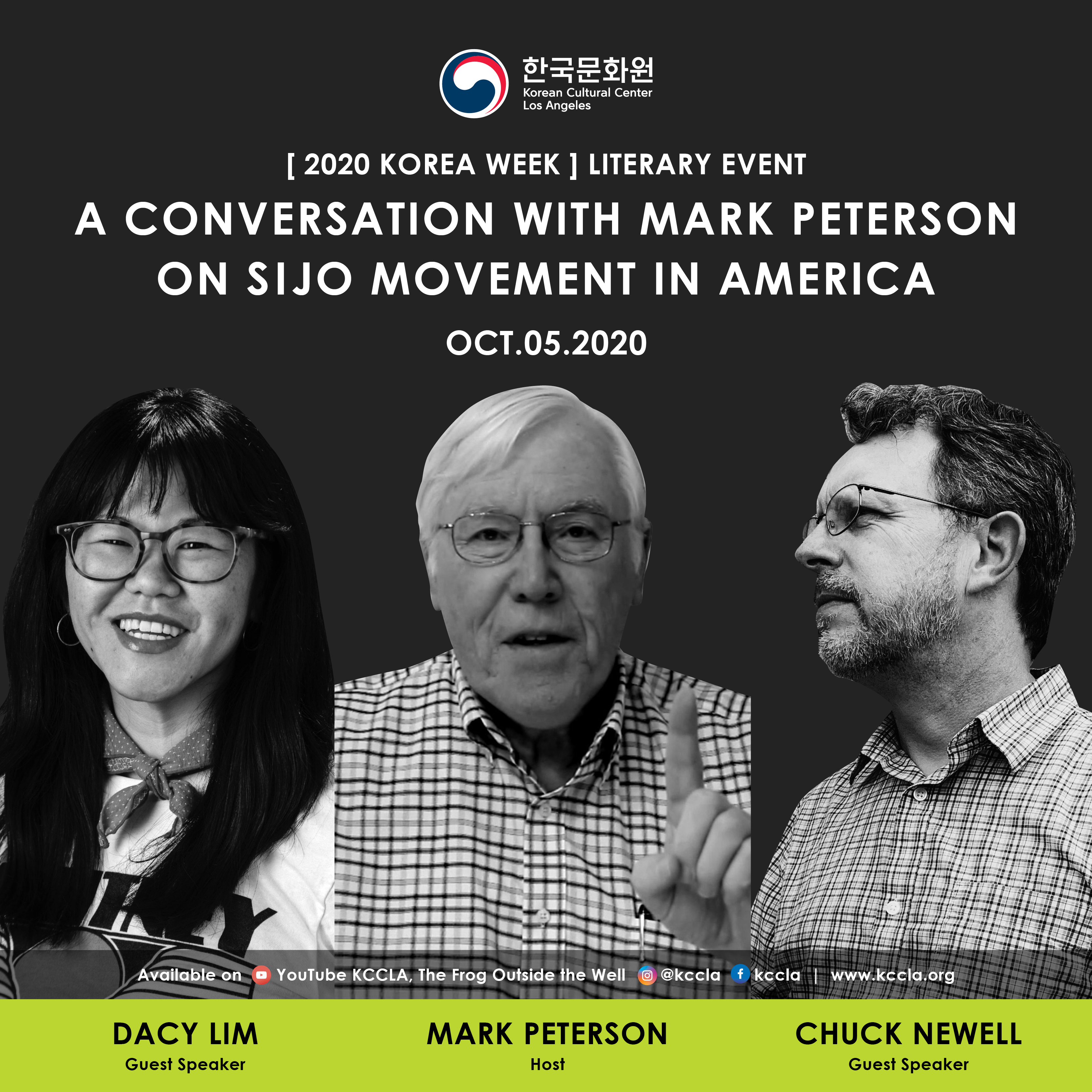 [Korea week] A Conversation with Mark Peterson on Sijo Movement in America