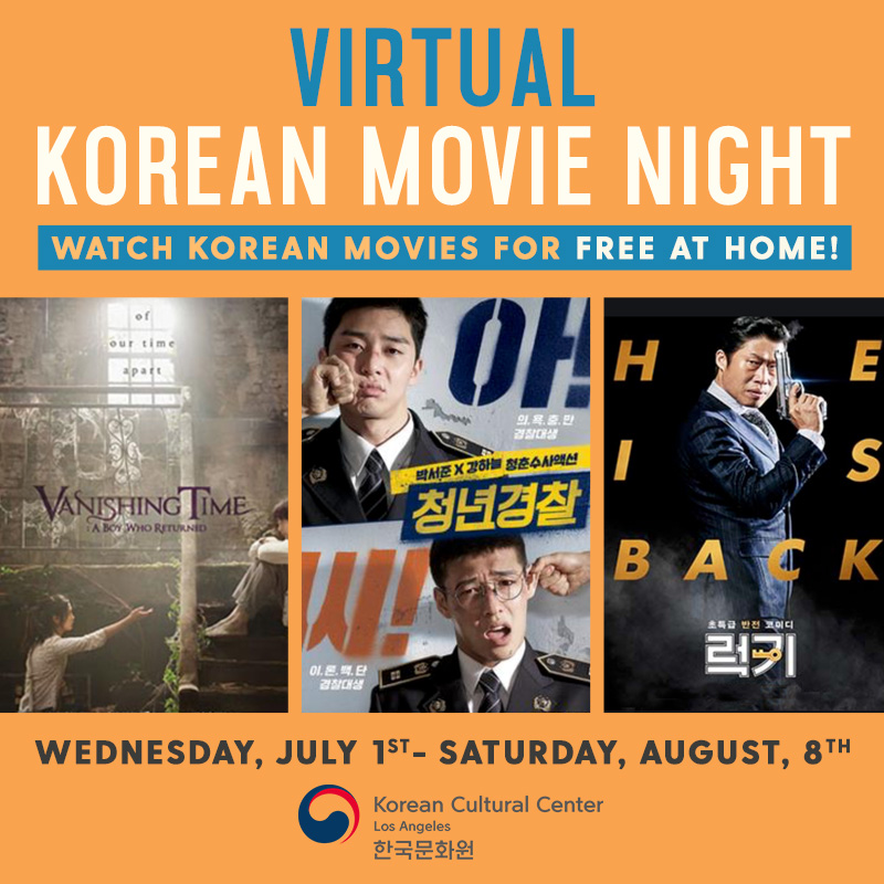 Virtual Korean Movie Night (July)