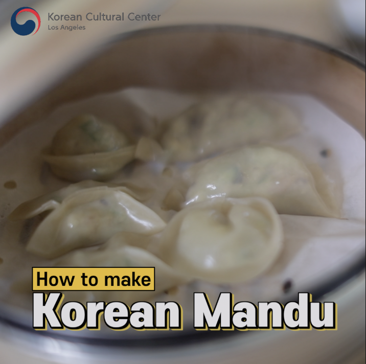 Korean Cuisine: How to Make Korean Mandu