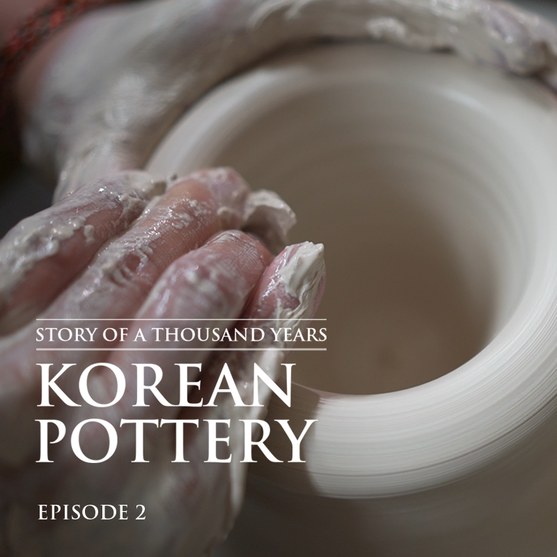 "Korean Pottery ""Story Of A Thousand Years"" Episode 2"