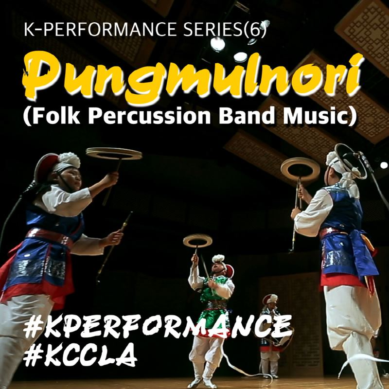 VIRTUAL KOREA K-Performance Series(6) Pungmulnori(Folk Percussion Band Music)