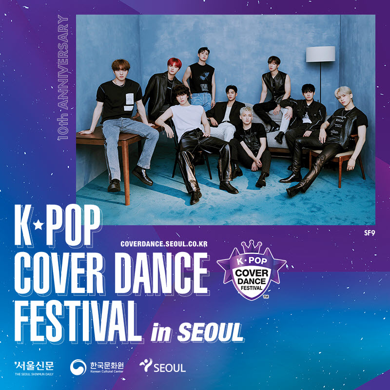 2020 K-Pop Cover Dance Festivals_ Los Angeles