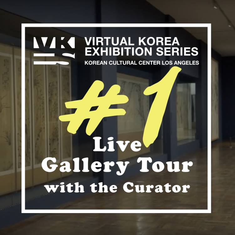 Live Gallery Tour with Curator 1