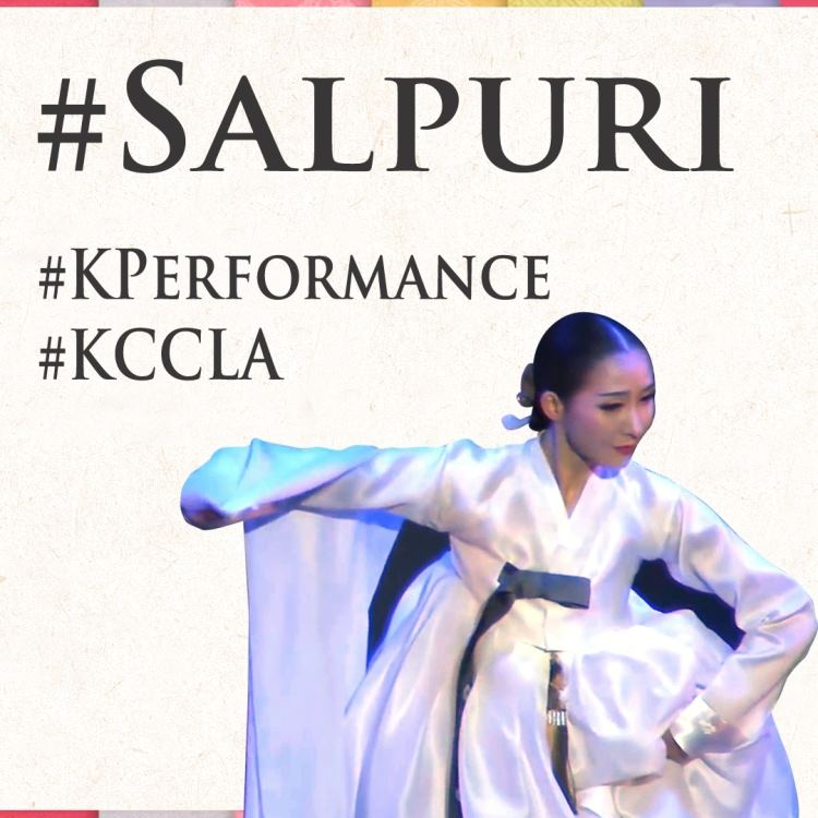 K-Performance Series 2 : Salpuri