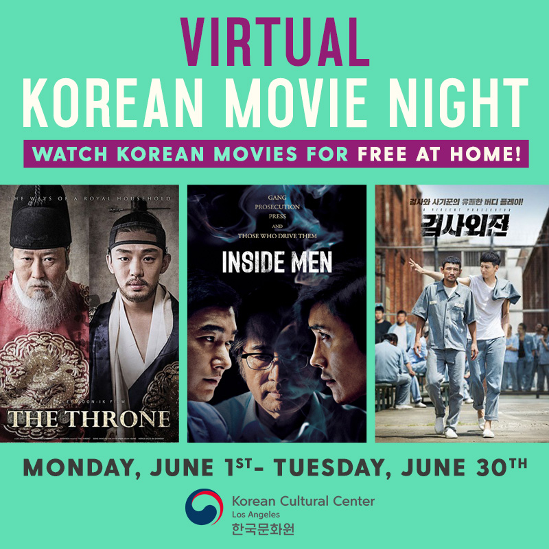 Virtual Korean Movie Night (June)