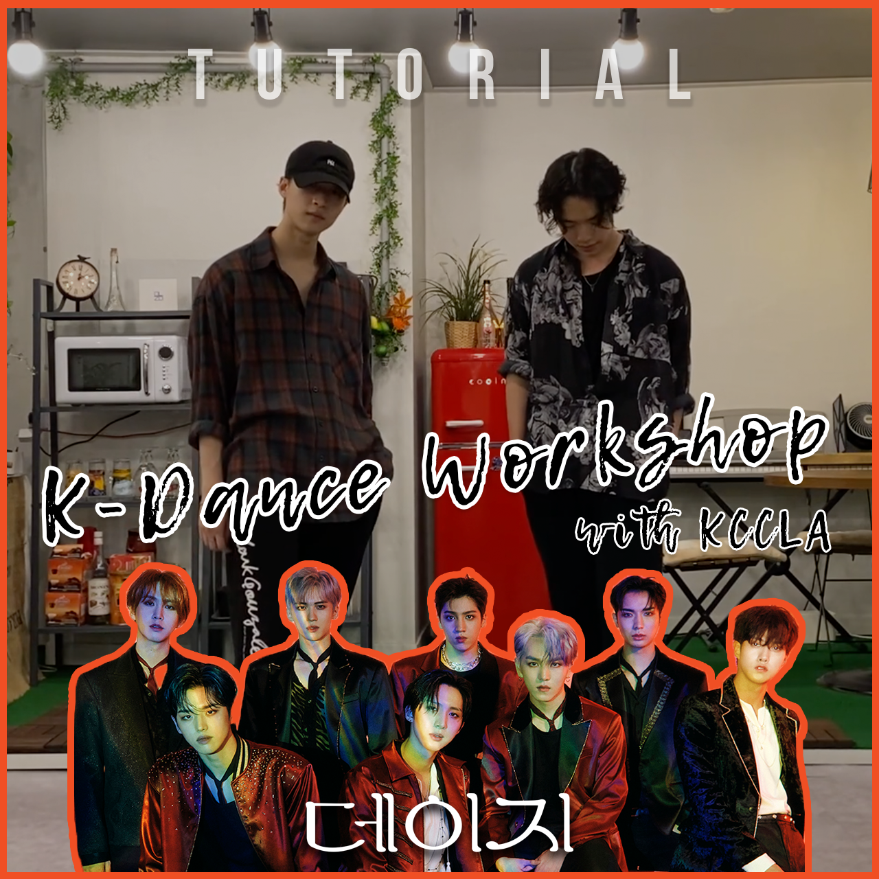 "[KCCLA x Pentagon Online K-Pop Dance Tutorial! ""Daisy"""
