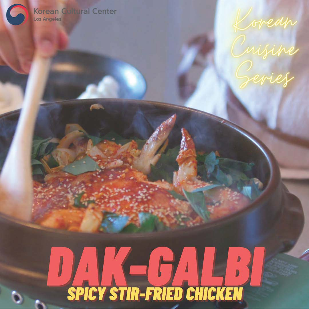 Korean Cuisine Series: Dak-Galbi