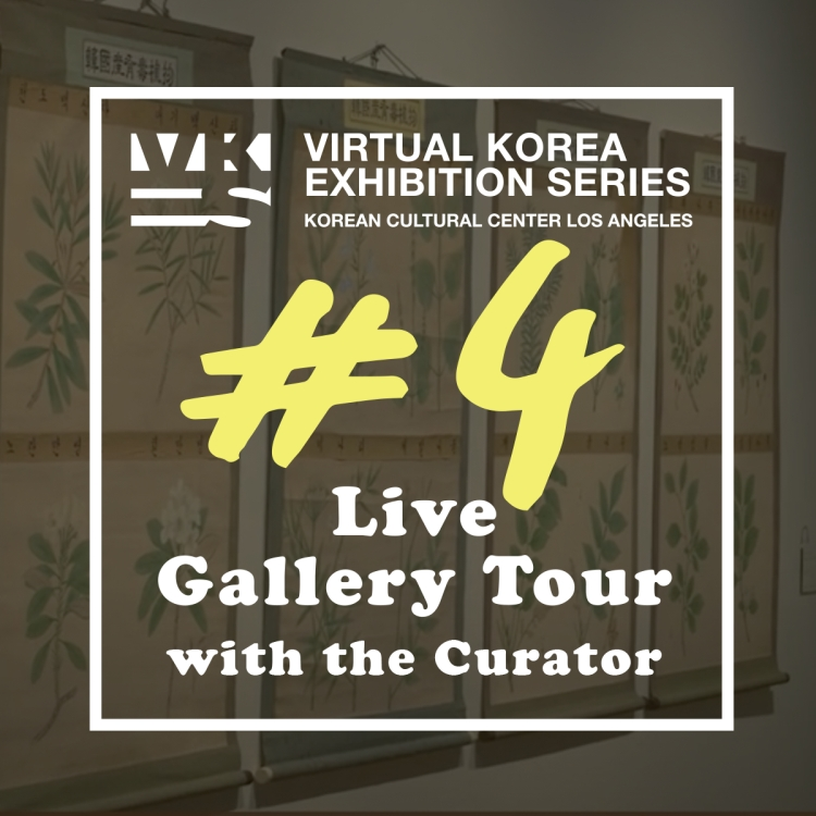 Live Gallery Tour with Curator 4