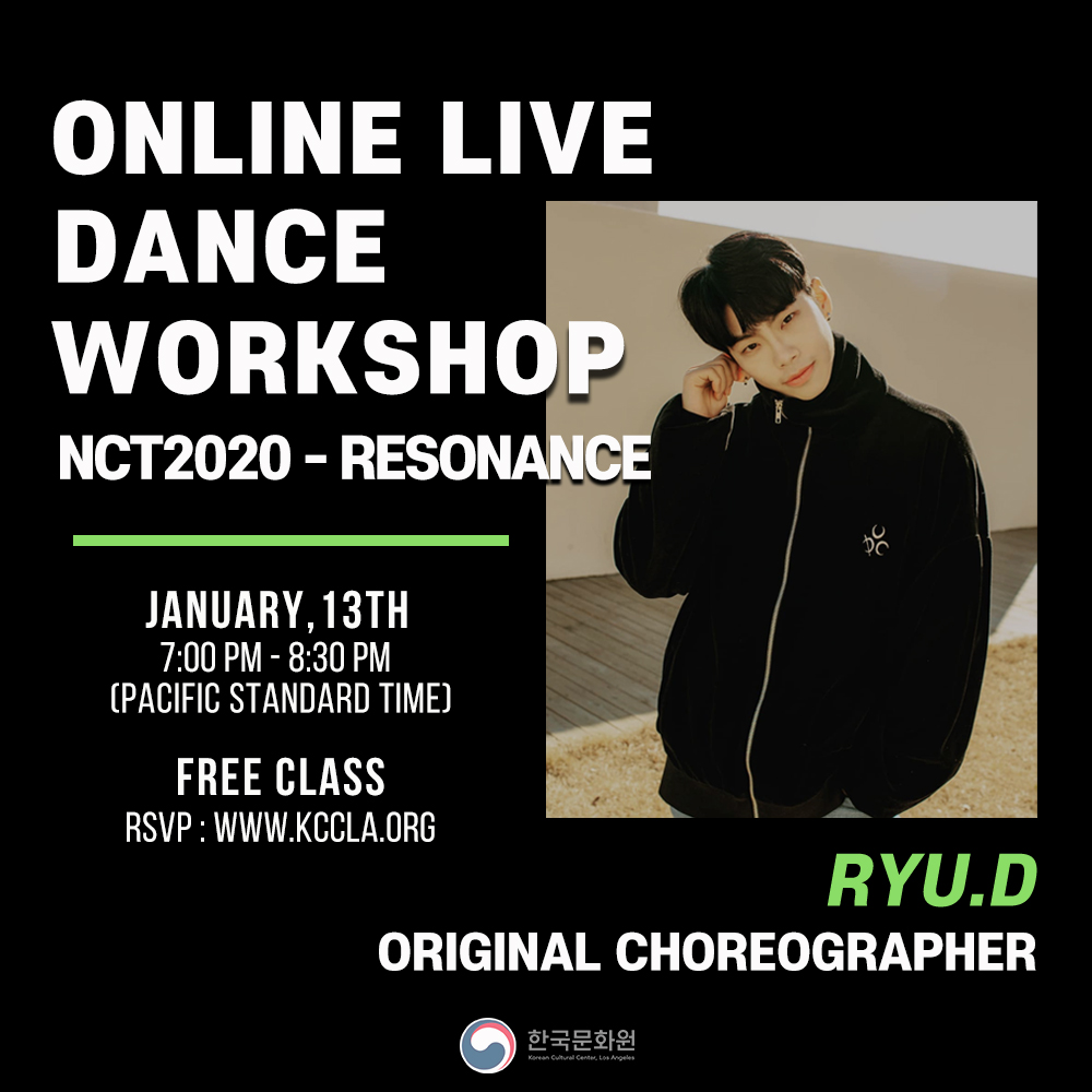 [NCT2020 RESONANCE] ONLINE LIVE DANCE WORKSHOP