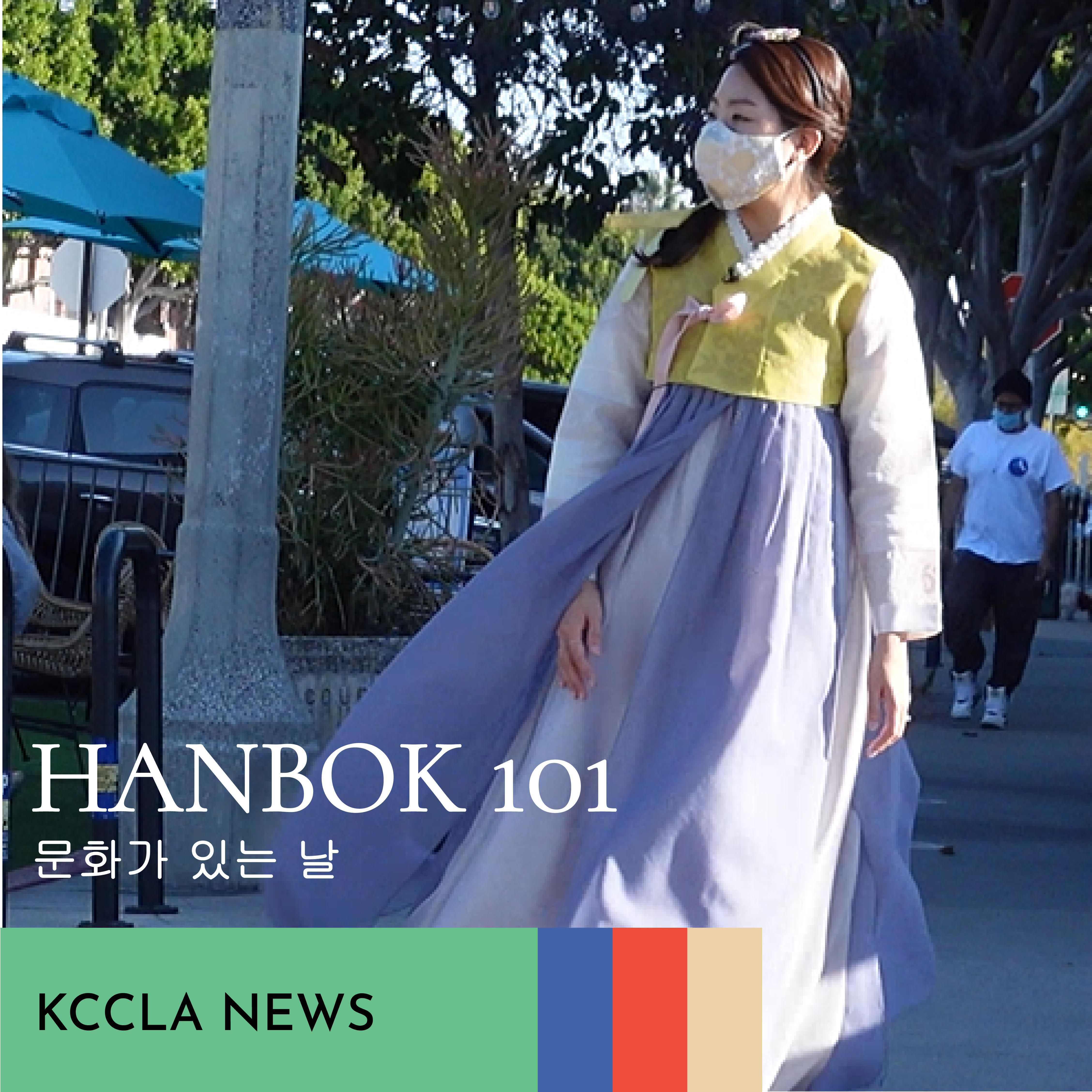 Hanbok 101 VLOG Korean Culture Day